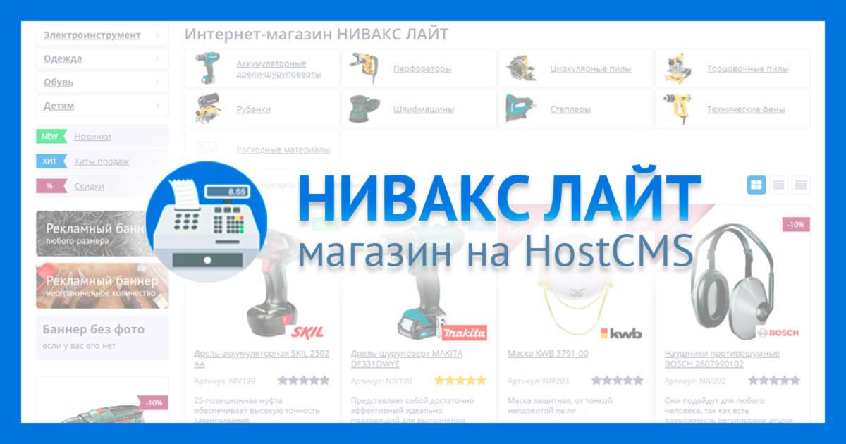 Самоподсекающая подставка-жерлица Jaw Jacker / Самоподсекающие зимние удочки / Интернет-магазин MEGAFISH